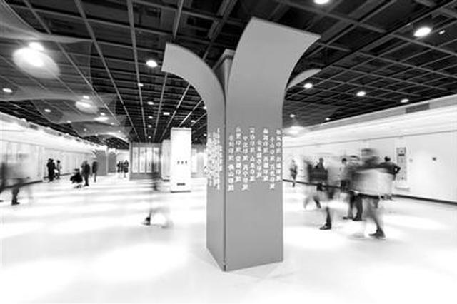杭西泠印社举办115年庆活动 今起4场展览向公众开放