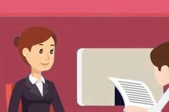关系千家万户 12月起浙江婚姻登记证补领全省通办