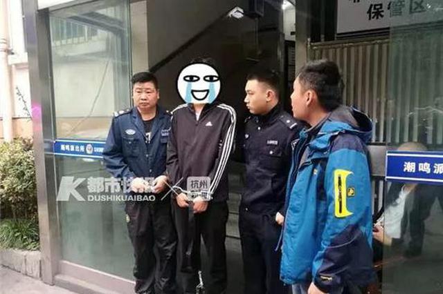 杭州女子被19岁男孩持刀尾随 案发15分钟就被抓