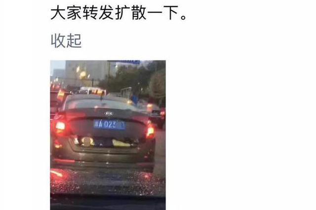 网传杭1轿车后备厢有小男孩 警方回应:系小孩主要要求