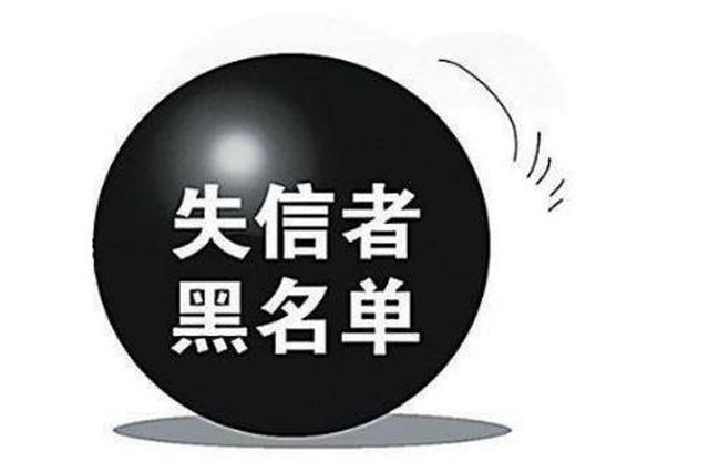 撞人致严重伤残月入4000谎报1000 浙江老赖获刑十个月