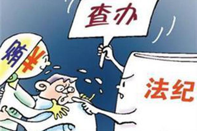 浙邱隘镇原党委副书记、镇长任广严重违纪违法被双开