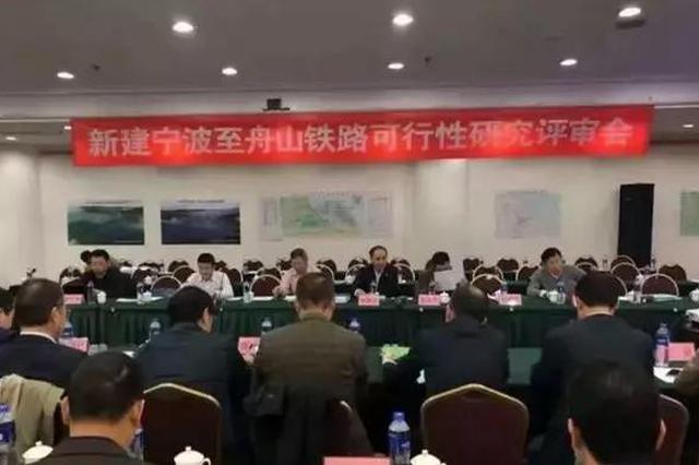 宁波舟山将建国内首条海底高铁隧道 沿途设7个站