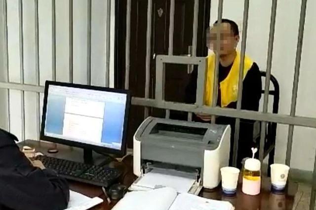 衢州银行职工世界杯赌球输160万 侵占信贷资金720万