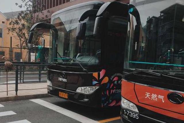 杭州公交试推盲人乘车引导系统 配备专属语音引导