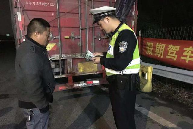 浙江1货车驾驶员伪造假身份 被人脸识别技术迅速识破