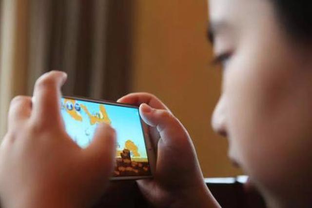 杭1小学协议书:孩子做作业家长不能在旁看电视玩手机