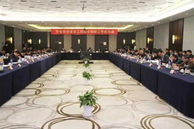 宁波给建设工程上保险 3年累计为企业减负5.9亿