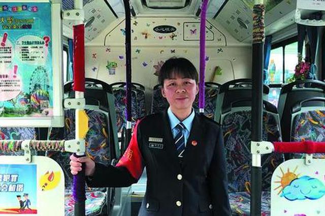 好暖 杭州13路公交穿上毛衣 是女司机和婆婆亲手织的