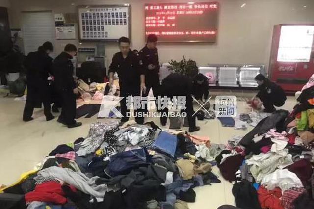 杭男子盗窃1千多件衣服鞋子 为了寄给老家亲戚朋友穿
