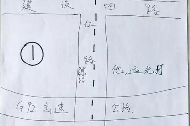 被远光灯照得辣眼睛 杭州小伙冲入对向车道逼停对方