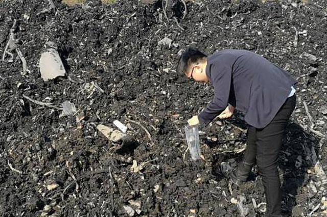调查违法案件遭车辆拖行 浙江一环保监察人员牺牲