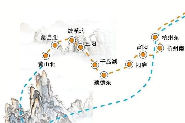 杭黄高铁免费半价游出炉 1小时26分钟杭州抵达黄山