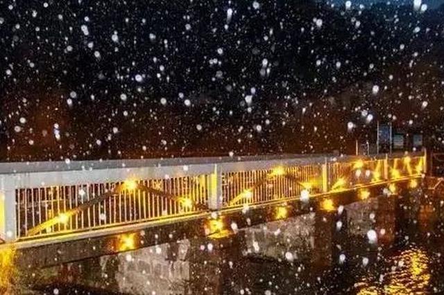 宁波昨天淅淅沥沥的雪子 部分地区地方已下漫天雪花