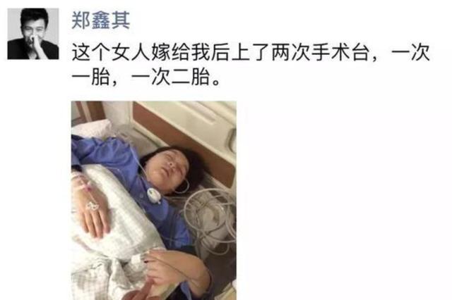 台州一警嫂怀孕9个月 留下纸条独自去医院待产