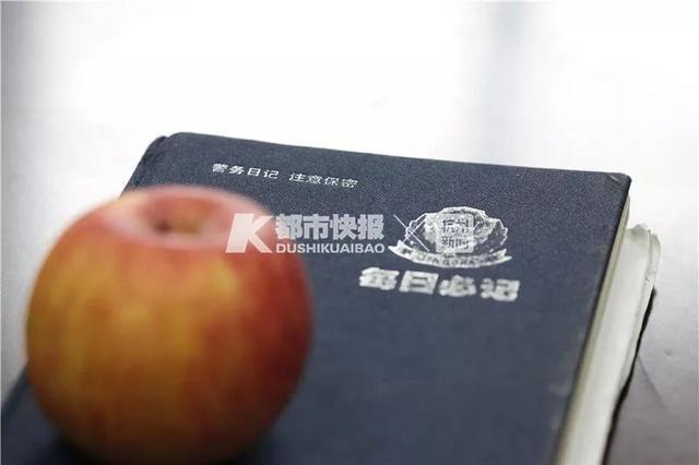浙公安厅网络新型违法犯罪的专家库中有一位办案高手