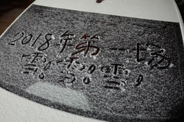 宁波今日局地依旧有雨夹雪 明起转阴雨模式