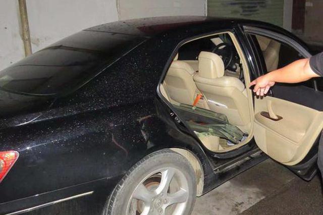 浙江两男子非法持有猎枪被刑拘