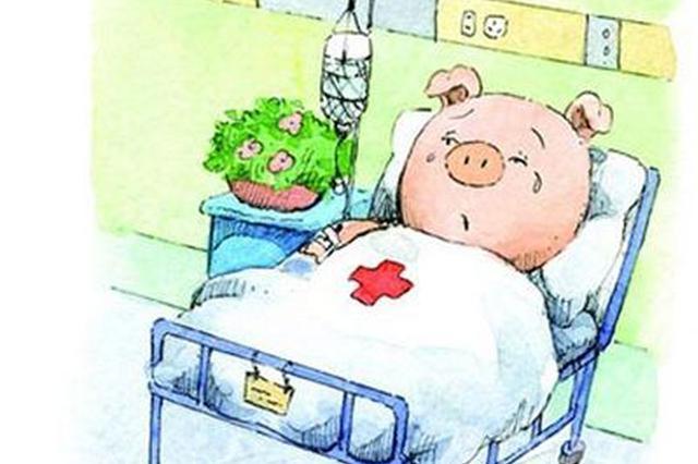 杭州34岁男子肛周痛 没想原来是得了全球罕见怪病