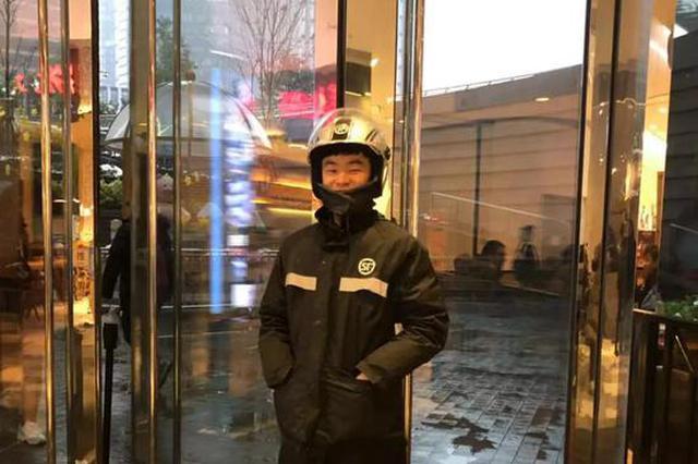 下雪天 700多位杭州市民为外卖骑手点了奶茶热粥面包