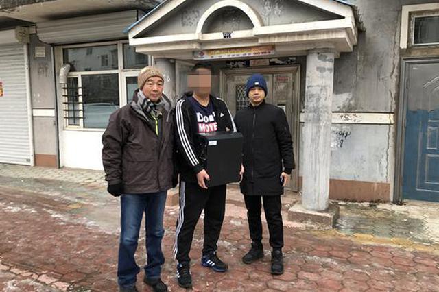 温州三人打网游相识 结伙盗取游戏币贩卖牟暴利