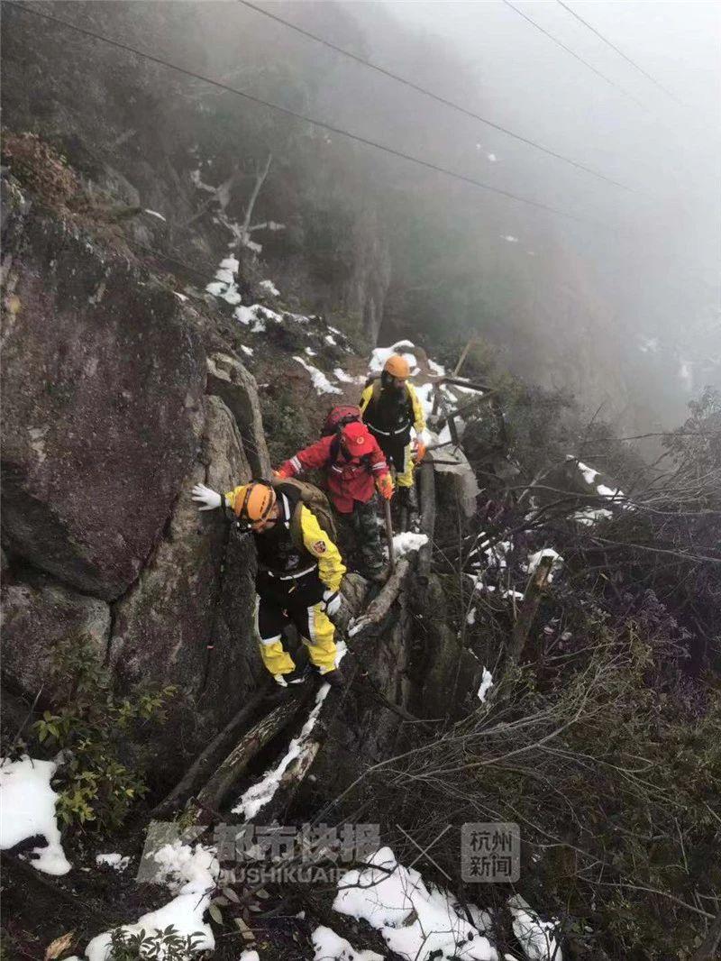 杭州两驴友上山赏雪失联已5天 目前搜救范围逐渐缩小