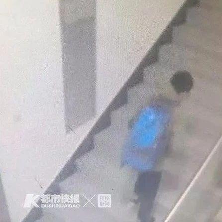 宁波1妈妈开家长会 13岁儿子躲进杂物间失联超39小时