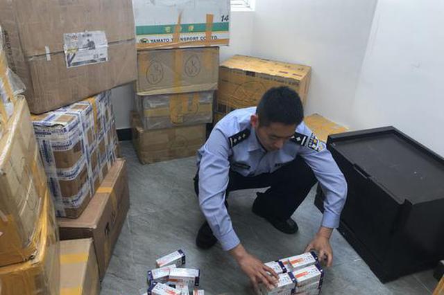 金华公安严打食品药品环境领域犯罪 侦破案件306起