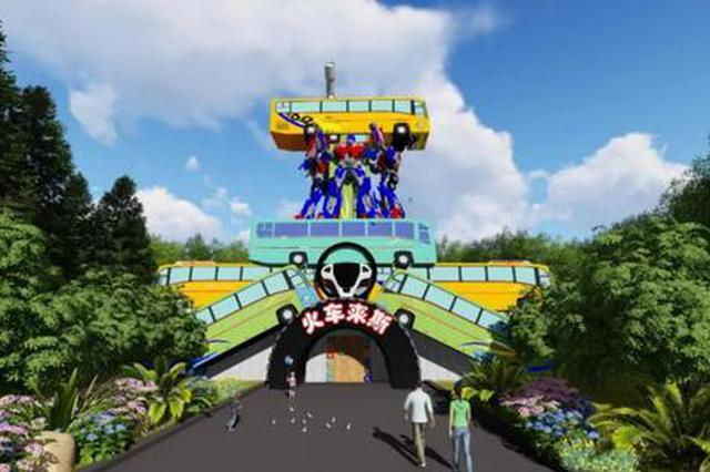 宁波江北火车主题公园将建成 预计明年6月开园(图)