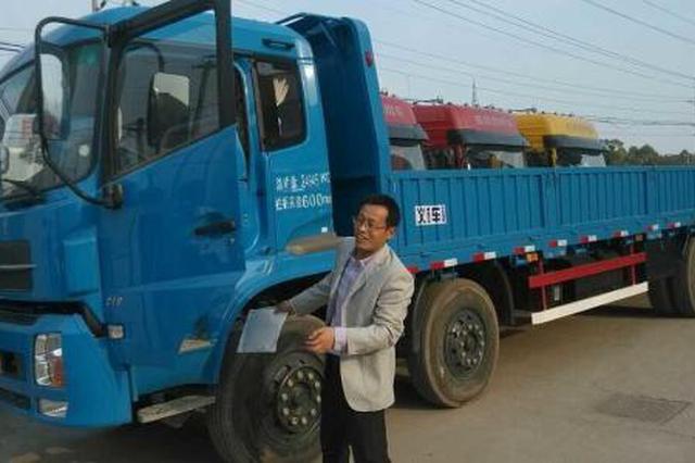 宁波一货车司机玩拼装 将4米长车长改装成7米
