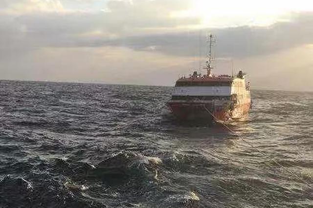义乌渔民东海发现无人游轮 船员:我们船小拖得慢