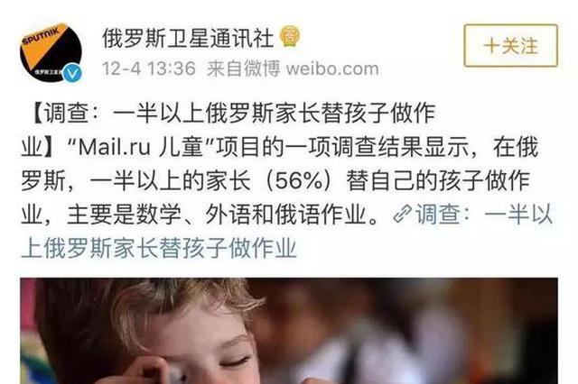 杭州妈妈深夜求助:孩子睡着了要不要喊醒补作业