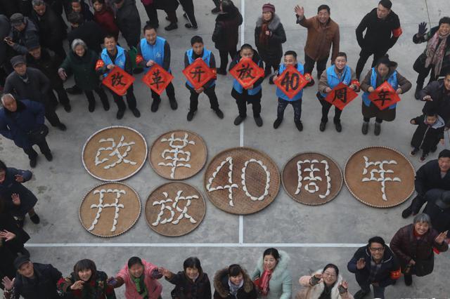 杭州乡村移民 共建美好生活