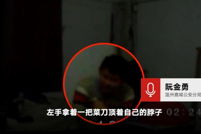 温州男孩扬言自杀 拧开煤气罐阀门还点烟被救下