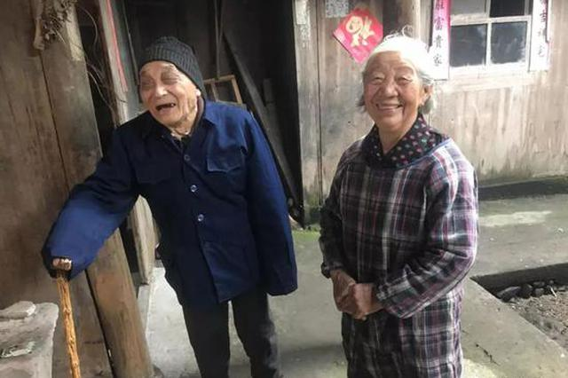丈夫去世19年 浙江79岁儿媳将公公赡养成百岁寿星