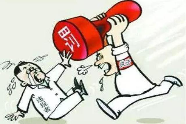 浙江舟山市政协原秘书长李晓武被查 已退休5年