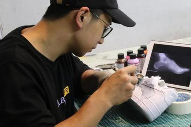 杭州大四理科男变身DIY鞋王 把兴趣做成事业(图)
