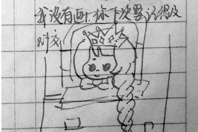杭州1小学老师会用表情包改作业 学生要啥老师就画啥