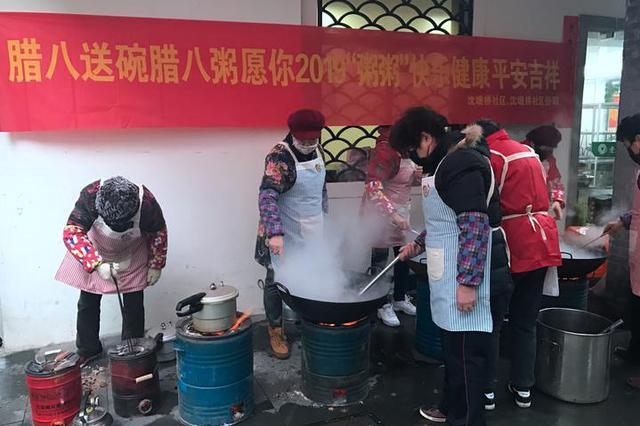 用一碗腊八粥开启年味 杭州一社区坚持整整12年