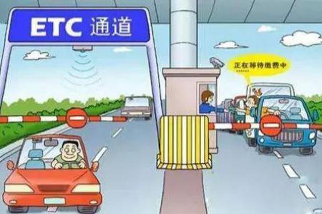 杭徽高速公路杭州到临安段 安装ETC浙A小客车免费通行