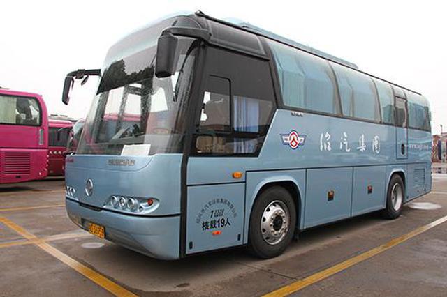 发往河南安徽江西 绍兴将增加104趟春运长途班线