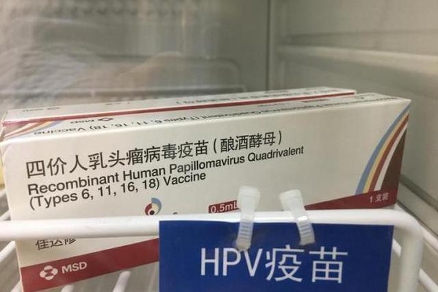宁波开成人疫苗预约接种移动平台 疫苗预约接种全覆盖
