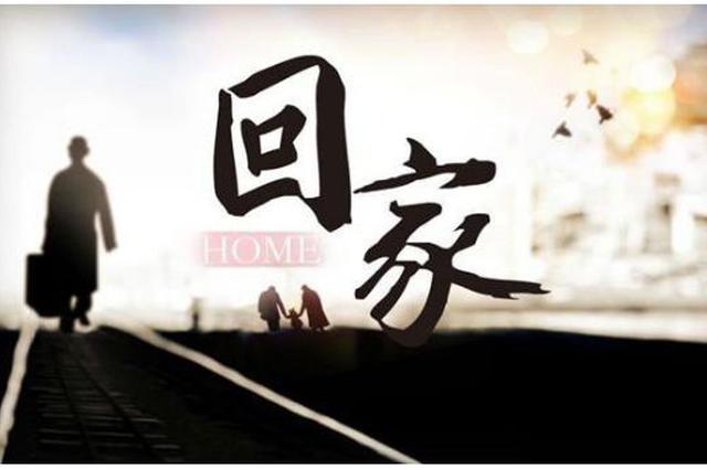 浙江春运预计运送旅客1.38亿人次 同比下降3.4%