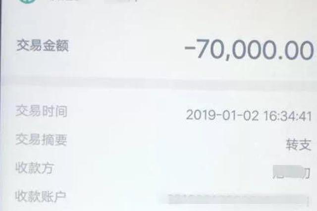 抓到老婆和情人约会 杭州1老公要求对方赔偿20万
