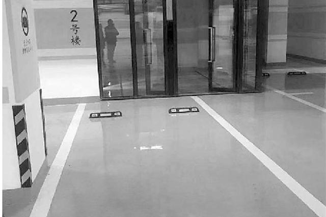 开发商私增车位谋利上千万 杭州有业主为此告上法庭