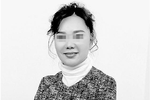 涉嫌非法吸收公众存款近10亿 女老板从泰国被押解回杭