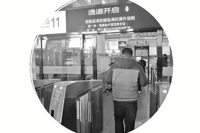 进站可刷脸 厕所会变性 2019年杭州春运用上黑科技