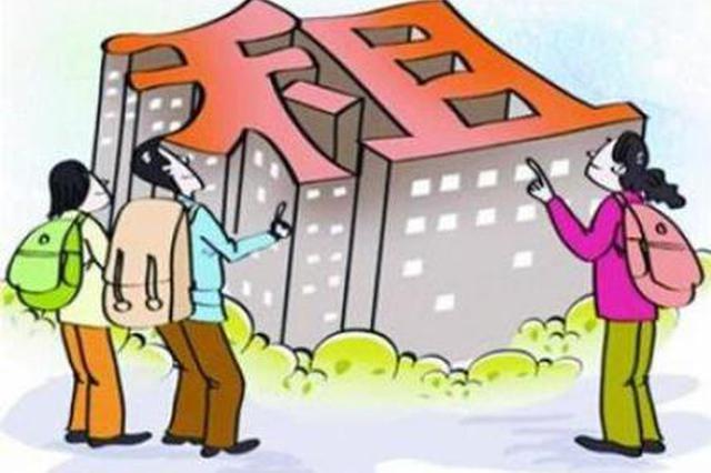 房客弄坏租房空调 杭州一房东扣除全部押金