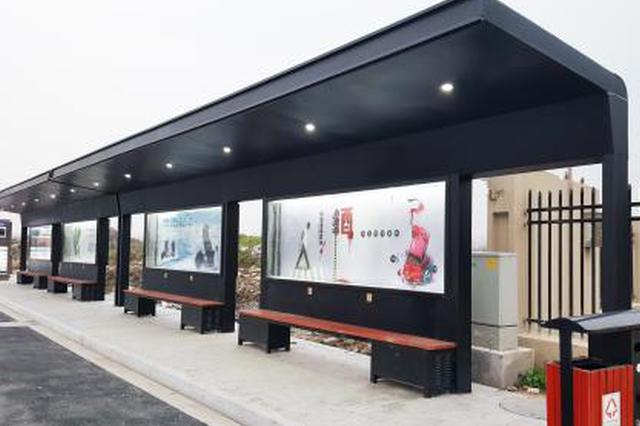 浙江将新建1000个公交站点 500米半径覆盖率达97%以上