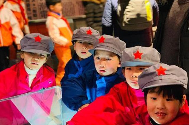 杭州小学生寻访红色文化之旅 感受时代变迁